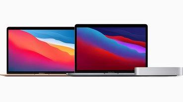 微軟宣布 Microsoft 365 與 Office 365 已為 Apple M1 晶片準備好了