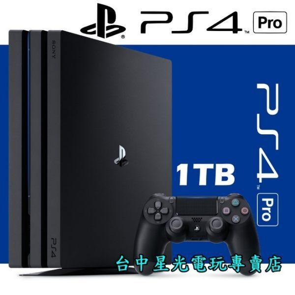 【PS4主機】☆ PS4 PRO 7218B 1TB 極致黑色 支援4K ☆【台灣公司貨】台中星光電玩