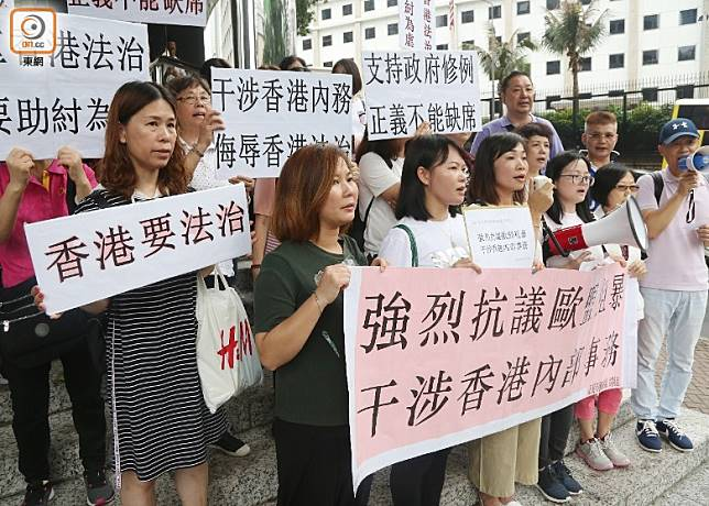 4個團體約60人抗議歐盟及德國干預香港事務及司法。(徐家浩攝)