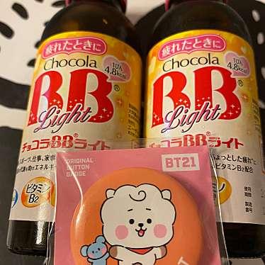 ファミリーマート 成増駅前店のundefinedに実際訪問訪問したユーザーunknownさんが新しく投稿した新着口コミの写真