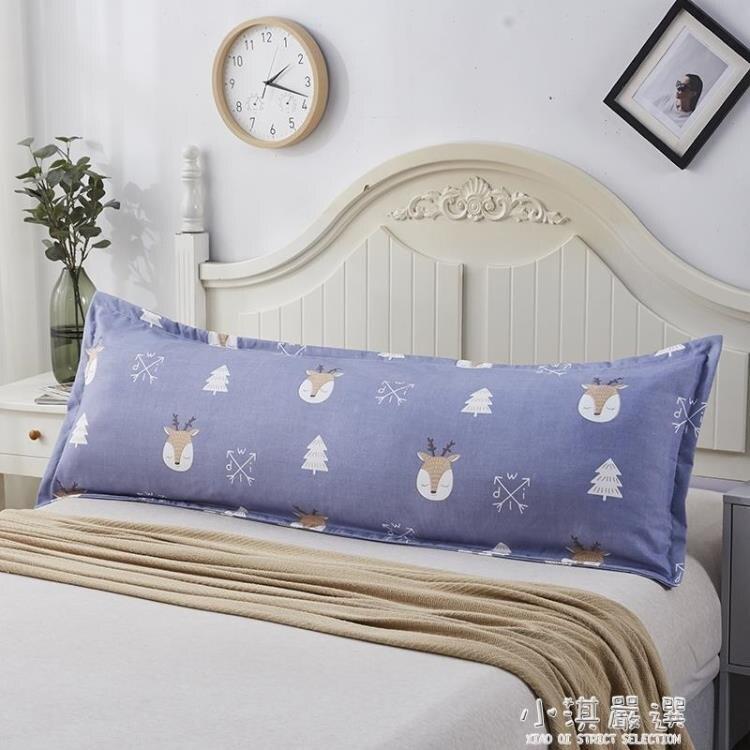 雙人枕芯枕頭情侶加長加大護頸助眠長款助眠枕1.8m