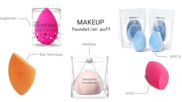 PTT、Dcard超夯5顆「美妝蛋」評比推薦!詳解適合膚質、妝效,輕鬆畫出無暇透亮底妝!