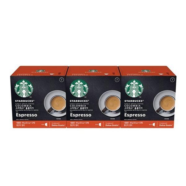 雀巢 星巴克哥倫比亞義式濃縮咖啡膠囊 (3盒/36顆) 12398720 在家也能喝星巴克咖啡!