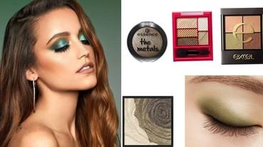 「夜幕綠」正夯!5款綠色系眼彩推薦,加碼超快速5:3:1新手眼影上妝術