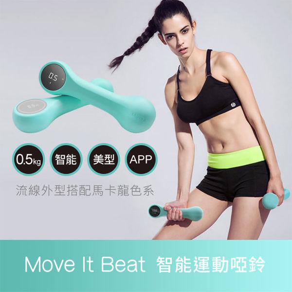 用於負重帶氧運動n智能感應裝置配合app幫助鍛練n以app內的訓練模式鼓勵持續訓練,更有效瘦身