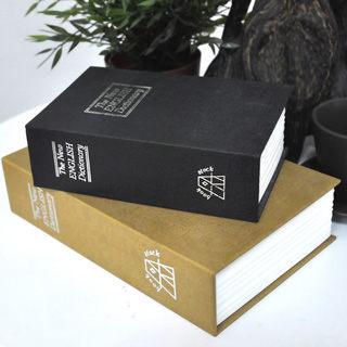 英漢字典收納箱(2入特價1200元)