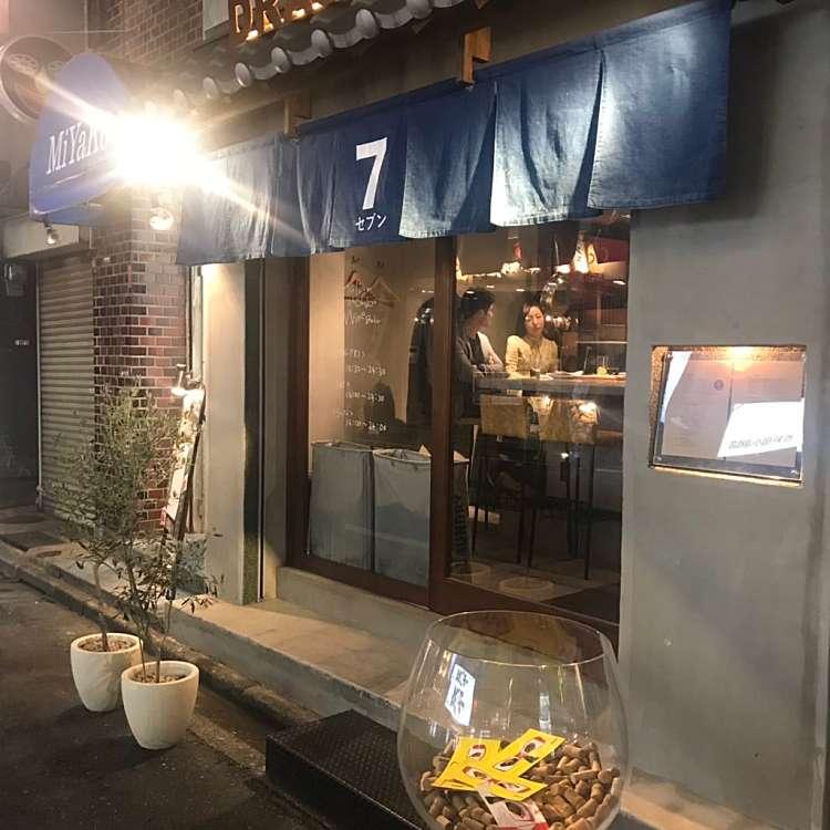実際訪問したユーザーが直接撮影して投稿した西新宿イタリアンDRA セブンの写真