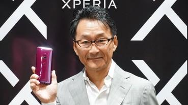 日本原廠全面解析 Sony Xperia XZ3,日式設計、OLED 螢幕、側邊螢幕功能