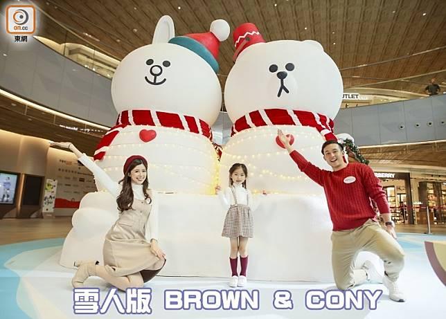 3.5米高的BROWN和CONY造型雪人在中庭歡迎各位。(互聯網)