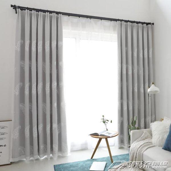 北歐ins羽毛雙層窗簾成品簡約現代窗紗帶紗布 寬1.5*高2.7一片【掛鉤】 潮流前線