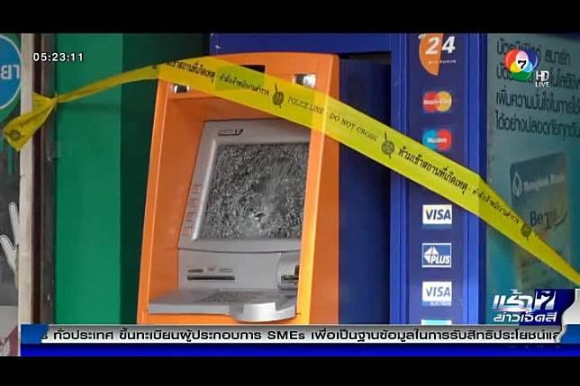 วัยรุ่นหัวเสีย ถูกตู้ยึดบัตร ATM ยิงใส่ตู้ 1 นัด เร่งตรวจสอบหาเจ้าของบัตร
