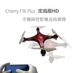 ◎一鍵起飛 一鍵降落 新手也能飛哦! ◎WiFi 手機即時傳輸圖傳 ◎大氣懸浮感應定高 FPV720P 拍照圖傳錄影品牌:Cherry類型:空拍機型號:F16PLUSHD版光學變焦:無錄影品質:720