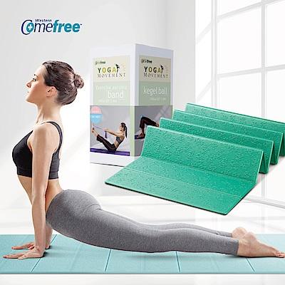 【Comefree】羽量級TPE 摺疊瑜珈墊+瑜珈三合一小幫手(四色)