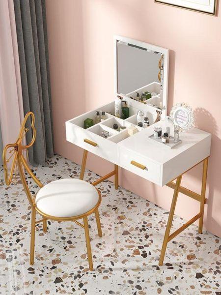 北歐輕奢梳妝臺臥室ins風現代簡約小戶型翻蓋式化妝臺桌帶燈