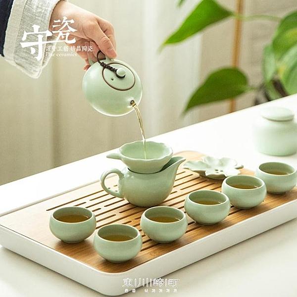 汝窯功夫茶具套裝家用簡約開片可養汝瓷茶壺茶杯陶瓷茶盤小茶臺