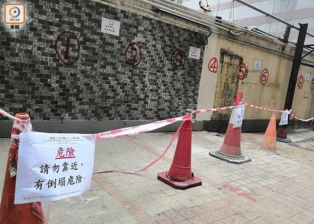 工廈圍牆出現裂痕,並貼上警告字句。(趙瑞麟攝)