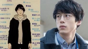 脫單好難!日本雜誌調查「理想男友類型」 超嚴苛條件逼瘋男網友!
