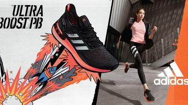 官方新聞 / 顛覆「快」的定義!adidas Faster Than 系列跑鞋輕量再升級 助跑者突破自我界限