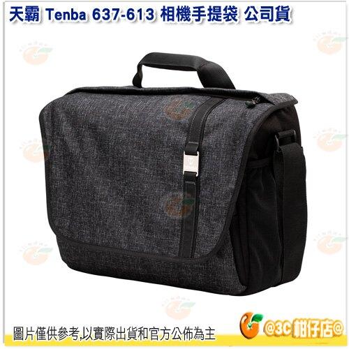 天霸 Tenba Skyline 13 Messenger 637-613 相機手提袋 公司貨 黑色 鏡頭袋 相機袋
