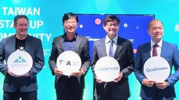 台灣是亞洲首站!美國加速器 Techstars 進駐TTA 台灣科技新創基地