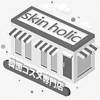 skin holic