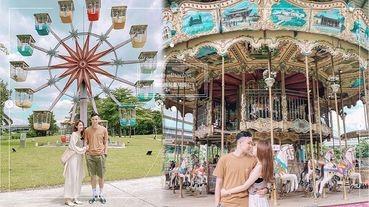 台北最新拍照景點,圓山舊兒童樂園重新開放!摩天輪、旋轉木馬...哪些是你的童年記憶?