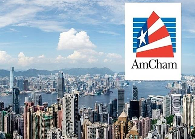 香港美國商會調查指近30%受訪成員考慮移走在港資產。