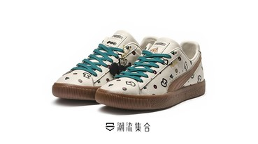 【趣味鞋款】 TYAKASHA x PUMA Clyde推出聯名特別款式!