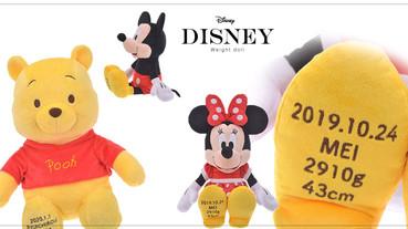 迪士尼推出「重量娃娃」,可製作成和寶寶出生時相同重量,腳底還能繡字超有紀念性~