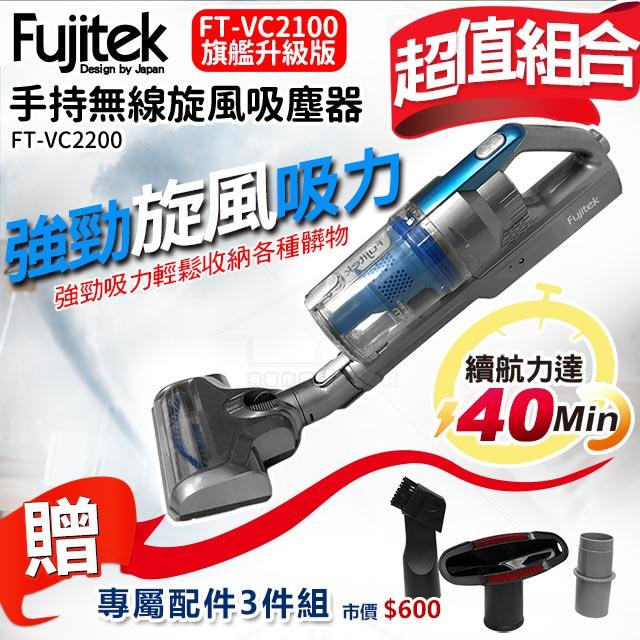 *氣動滾輪刷清除塵螨好輕鬆 *HEPA濾網雙重過濾 *快充設計可換電池