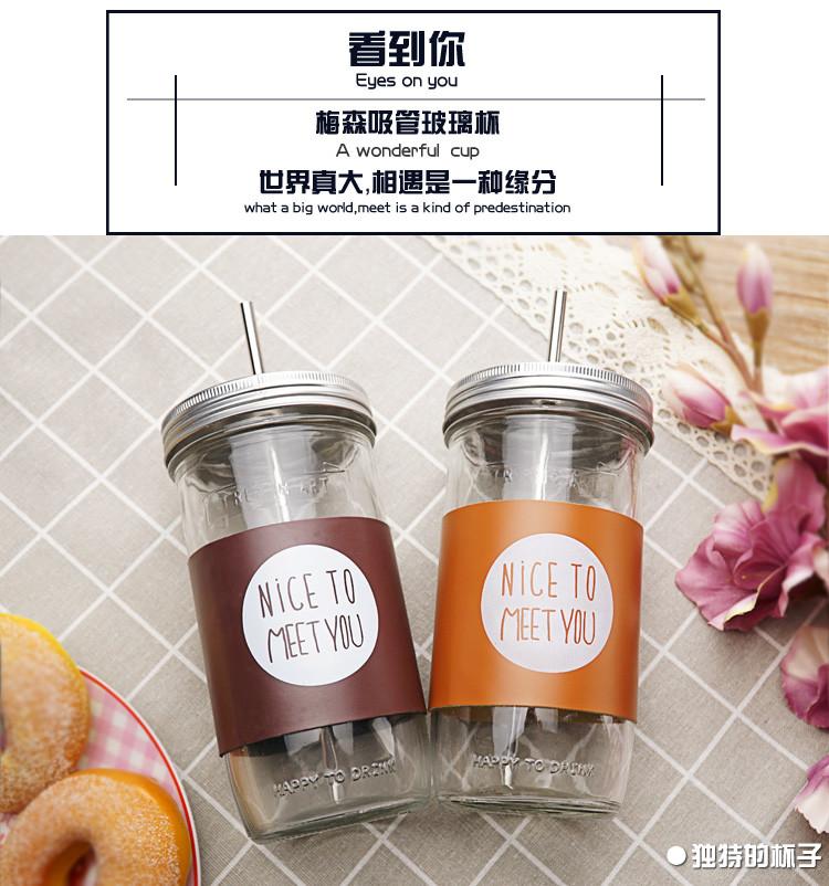 韓國帶吸管玻璃杯女學生水果茶杯成人果汁飲料梅森罐公雞瓶水杯子