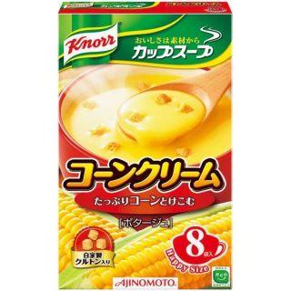 クノールカップスープ・コーンクリーム・つぶたっぷりコーンクリーム・ポタージュ・オニオンコンソメ