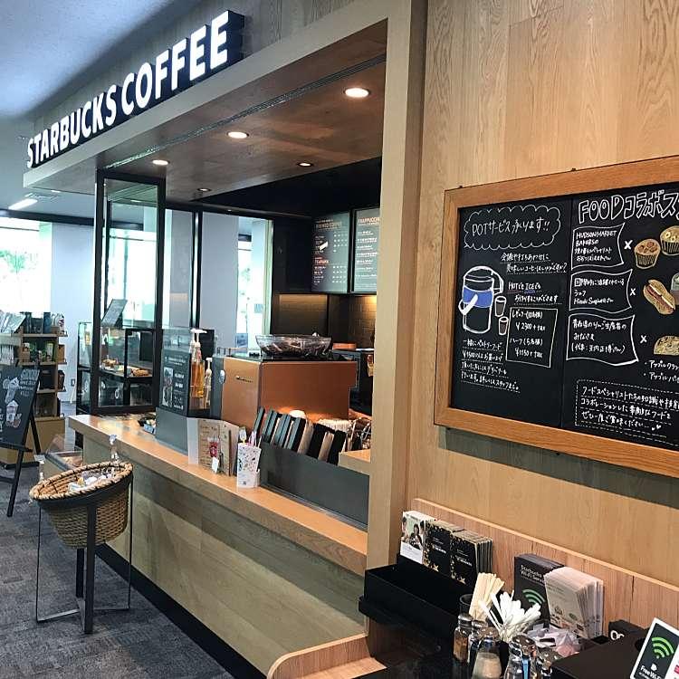 実際訪問したユーザーが直接撮影して投稿した戸山カフェスターバックスコーヒー 早稲田大学戸山キャンパス店の写真