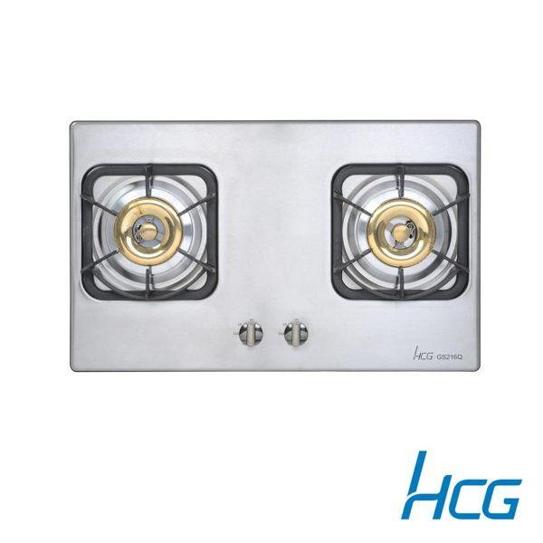 和成 HCG 檯面式3級二口瓦斯爐 GS216Q 含基本安裝配送