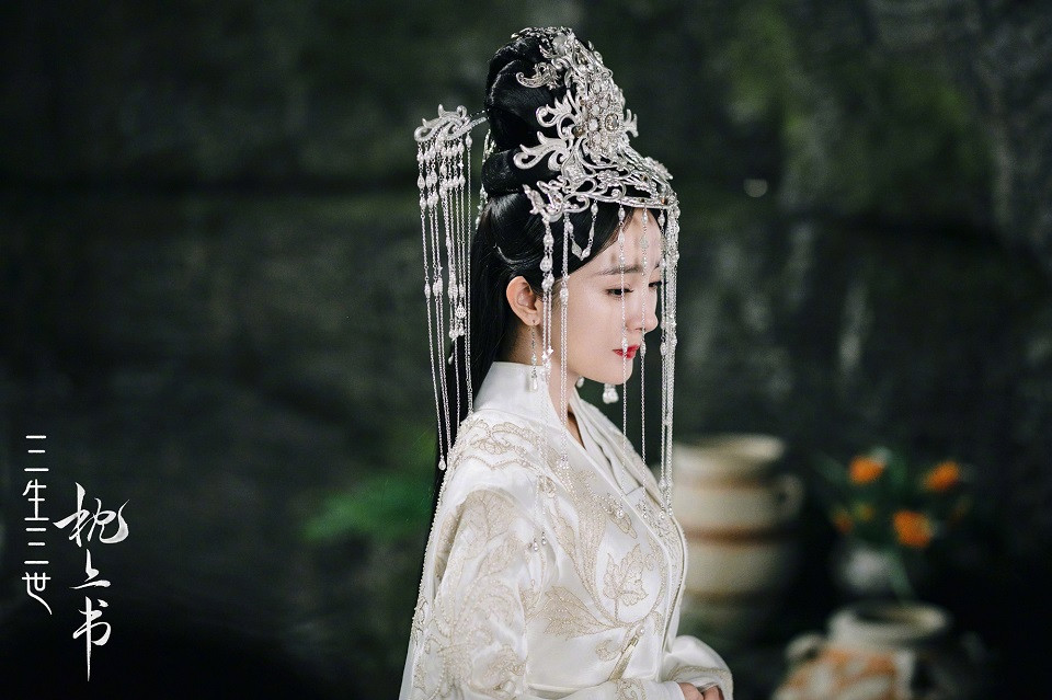 古裝劇「白色嫁衣」2:楊冪《三生三世枕上書》