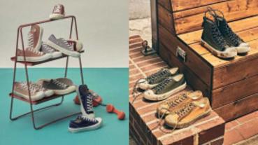 專為山系潮人打造的韓國餅乾鞋 搶搭時尚圈超火的Urban Outdoor風格!