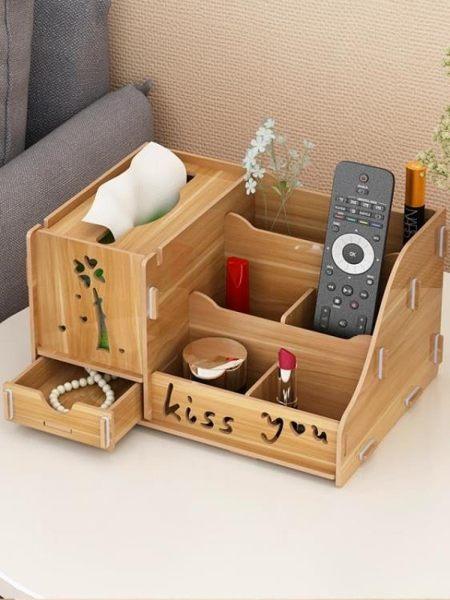 紙巾盒 抽紙盒【破損補寄】紙巾盒桌面多功能客廳茶幾化妝品遙控器收納盒