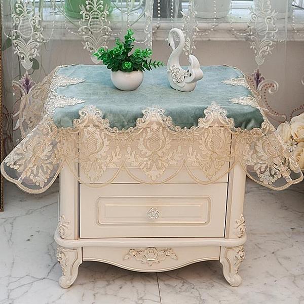 桌布布藝蕾絲臥室床頭櫃蓋布角幾臺布冰箱洗衣機空調防塵罩萬能蓋