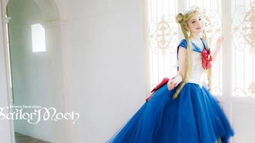 武內直子老師親自監製的《美少女戰士》結婚禮服 美到只想要原地結婚啊!
