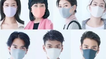 日本必買 2019日本藥妝店口罩必買排行榜 功能樣式任你挑