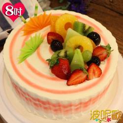 母親節現貨波呢歐 酸甜草莓雙餡鮮奶蛋糕(8吋)