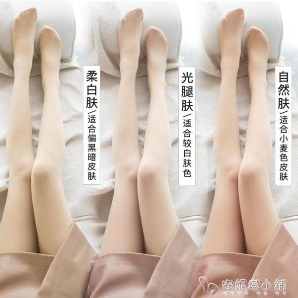 肉色打底褲女自然薄款光腿秋冬神器早秋季連褲襪中厚絲襪女春秋款