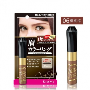 粧效持久,溫水輕鬆卸。完整包覆眉毛的薄膜型機能,重複刷拭更加顯色。
