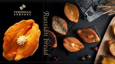 麵包控注意!八月堂新品牌「PERFEPAN」完美羅宋製造所來了!不加一滴水羅宋麵包必吃