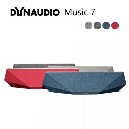 Dynaudio | Music 7 桌上型無線音響 Soundbar
