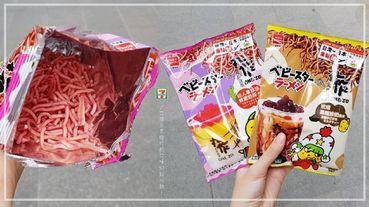 7-11推出黑糖珍奶口味的點心麵!「丸作食茶 X 點心餅」如此神秘的味道,吃起來根本超驚奇~