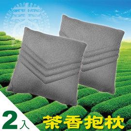 【派樂】鐵觀音彈力透氣茶枕 茶香抱枕(2入)茶葉枕/枕頭/鐵觀音茶枕/靠