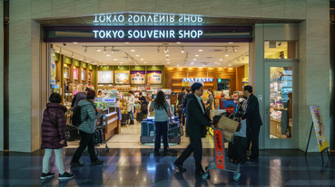 日本工作|被歧視是家常便飯!?日本羽田機場免稅店的台灣店員甘苦談