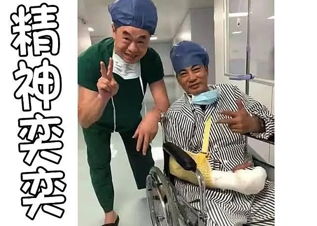 做完手術仲好精神!