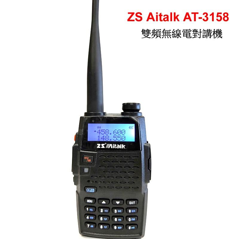 商品特性:.具身分識別碼:DTMF.符合IP54.美國軍規MIL-STD-810F落下.震動測試.50組CTCSS/104組DCS編解碼.中轉台接入1750音.模擬、數字亞音自動掃描.A/B工作頻段獨